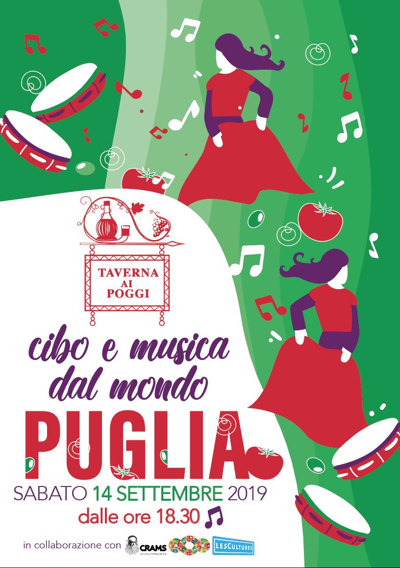 CIBO&MUSICA DAL MONDO – PUGLIA